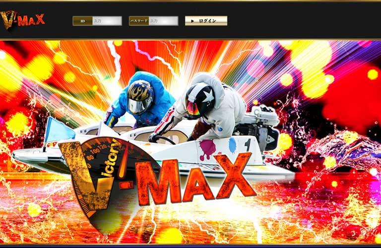 競艇革命V-MAX(競艇革命ブイマックス)